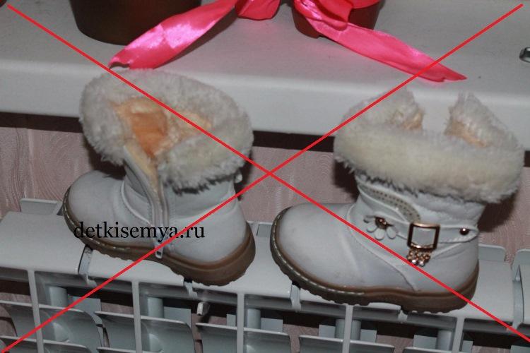 kak-pravilno-sushit-obuv