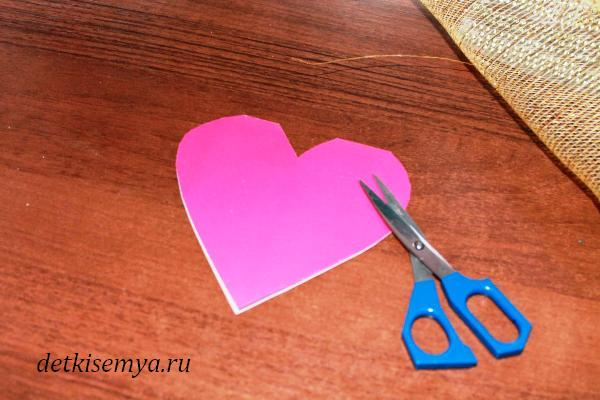 otkrytka-ko-dnyu-svyatogo-valentina-mk