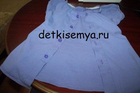 Платье из папиной рубашки