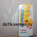 pervye-simptomy-grippa
