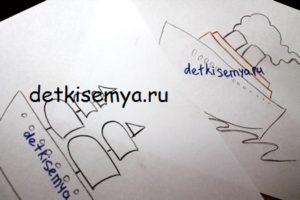 kak-narisovat-detskij-korablik-poetapno