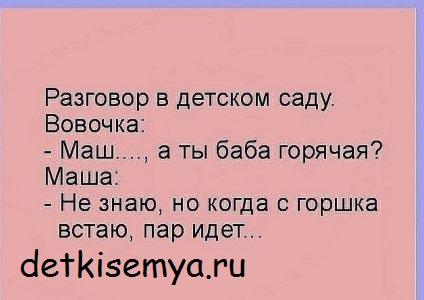 kakoj-gorshok-luchshe-dlya-rebenka