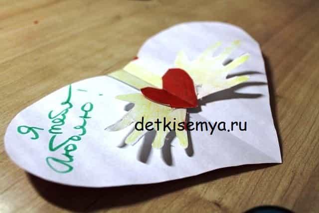 otkrytka-s-raskryvayushhimsya-serdechkom