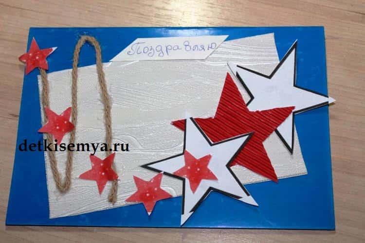 Шаблоны открыток своими руками к 9 мая