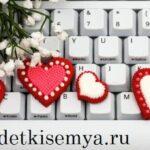 поздравления в стихах на 14 февраля