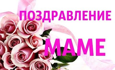 С днем рождения много и любви