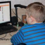 Чем опасны социальные сети для детей