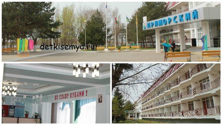 gde-naxoditsya-zhemchuzhina-rossii