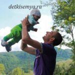 Как надо воспитывать ребенка