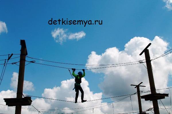 веревочный-пар-в-гостагаевской