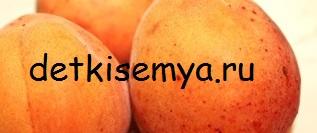 вред и польза абрикос
