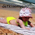 detskij-solnechnyj-ozhog