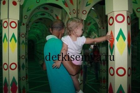 dzhoul-park-krasnodar-cena