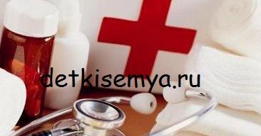 Инфекция дизентерия