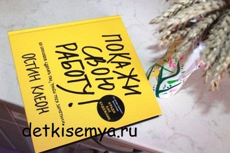besplatnyj-detskij-konkurs-risunkov