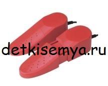 kakie-byvayut-sushilki-dlya-obuvi
