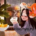 primety-i-sueveriya-dlya-beremennyx