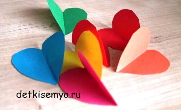 volshebnaya-otkrytka-valentinka