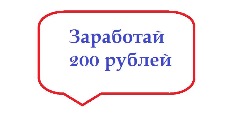 konkurs-risunkov-dlya-detej-besplatno