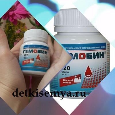 kak-bystro-podnyat-gemoglobin