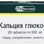 glyukonat-kalciya-instrukciya-po-primeneniyu