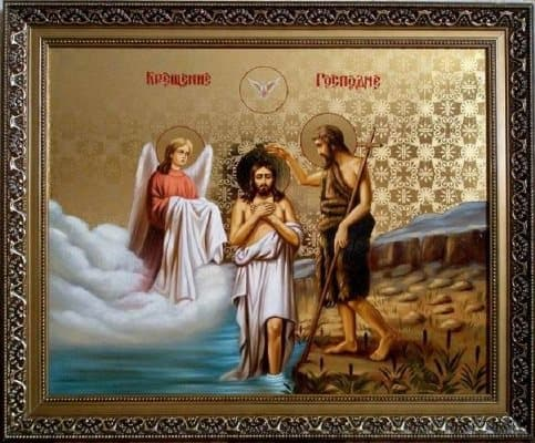 крещение господне презентация