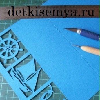 открытка скрапбукинг на 23 февраля