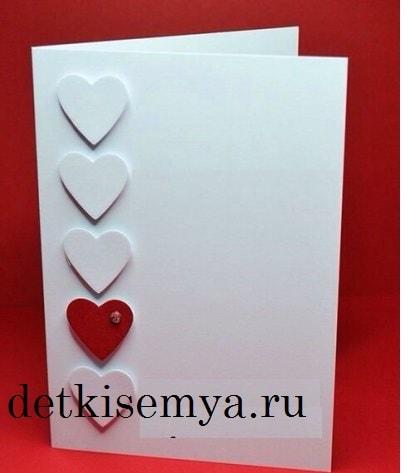 открытка на день влюбленных 2018
