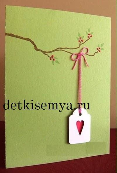 открытка с днем влюбленных бесплатно