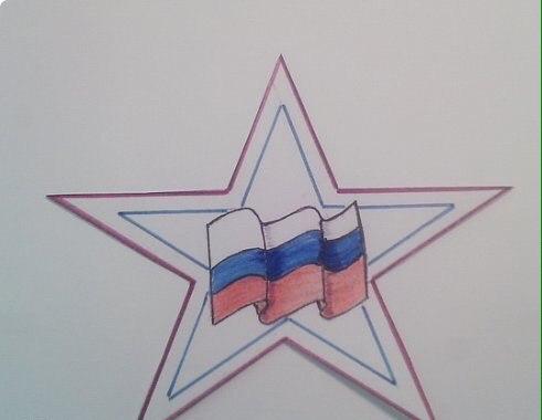 открытка звезда для ветеранов