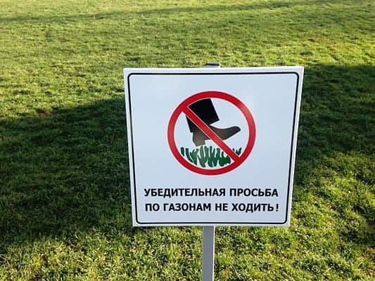 адрес парка краснодар
