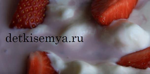 передача клубничный десерт
