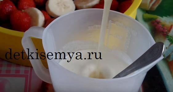 томат клубничный десерт отзывы