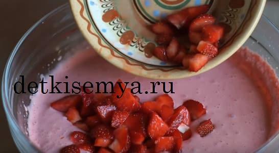 сорт томата клубничный десерт