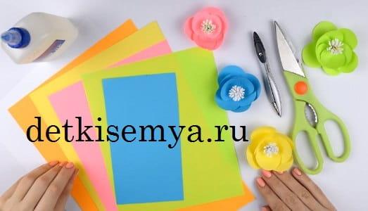 как сделать цветы из бумаги для открытки маленькие