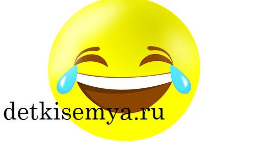 Первоапрельские шутки и розыгрыши