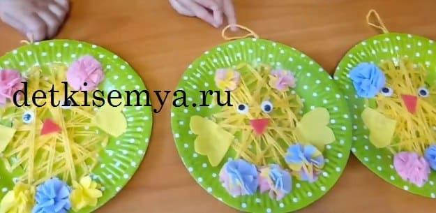пасхальное яйцо для детского сада пошаговое описание