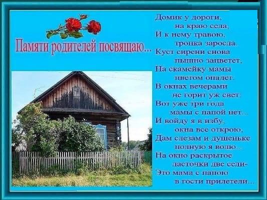 православный календарь поминальных суббот
