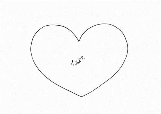 шаблон сердечка для открытки