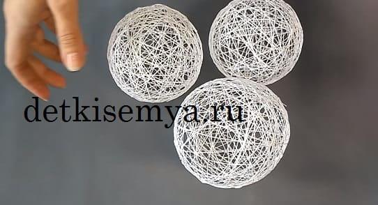 шарики обмотанные нитками