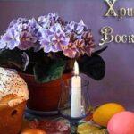праздник пасхи в 2018 году какого числа