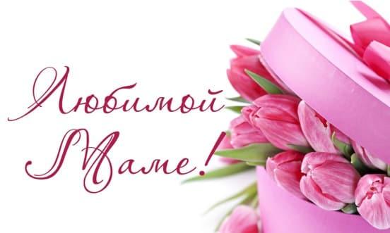 красивые открытки с 8 марта картинки с поздравлениями