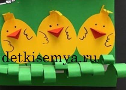 бумажные поделки для детей на пасху для детского сада