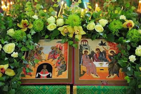 день святой троицы в 2018 году