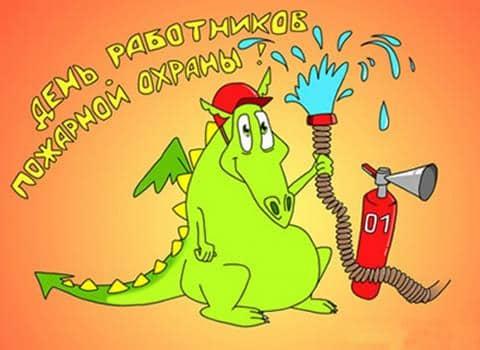 как нарисовать дракона