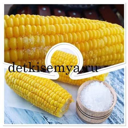 как варить твердую кукурузу