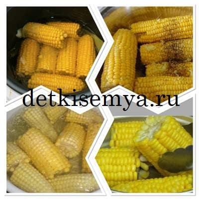 кукуруза как варить правильно в кастрюле