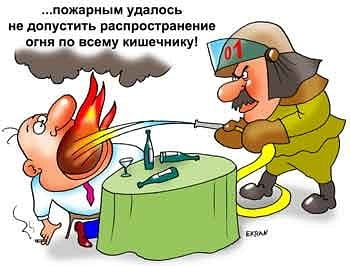 прикольные открытки для пожарника