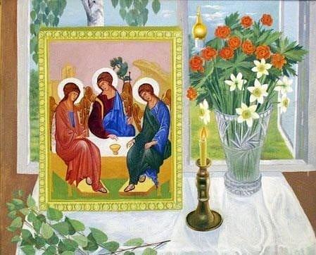 картинки святой троицы