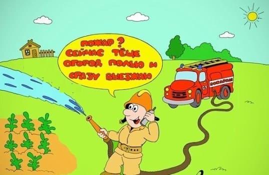 картинки про пожары